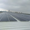 Factory Roof PV Station